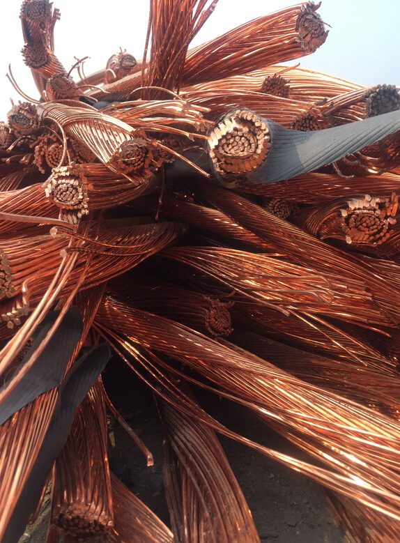 Insulated Copper Wire Scrap Scrap Offer Scrap Register