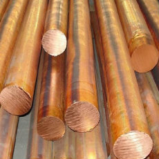 Barclays cuts Q2 price forecast for LME Copper from $7,300 to $6,900 a ton