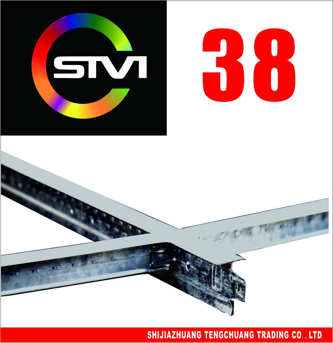SR7467554
