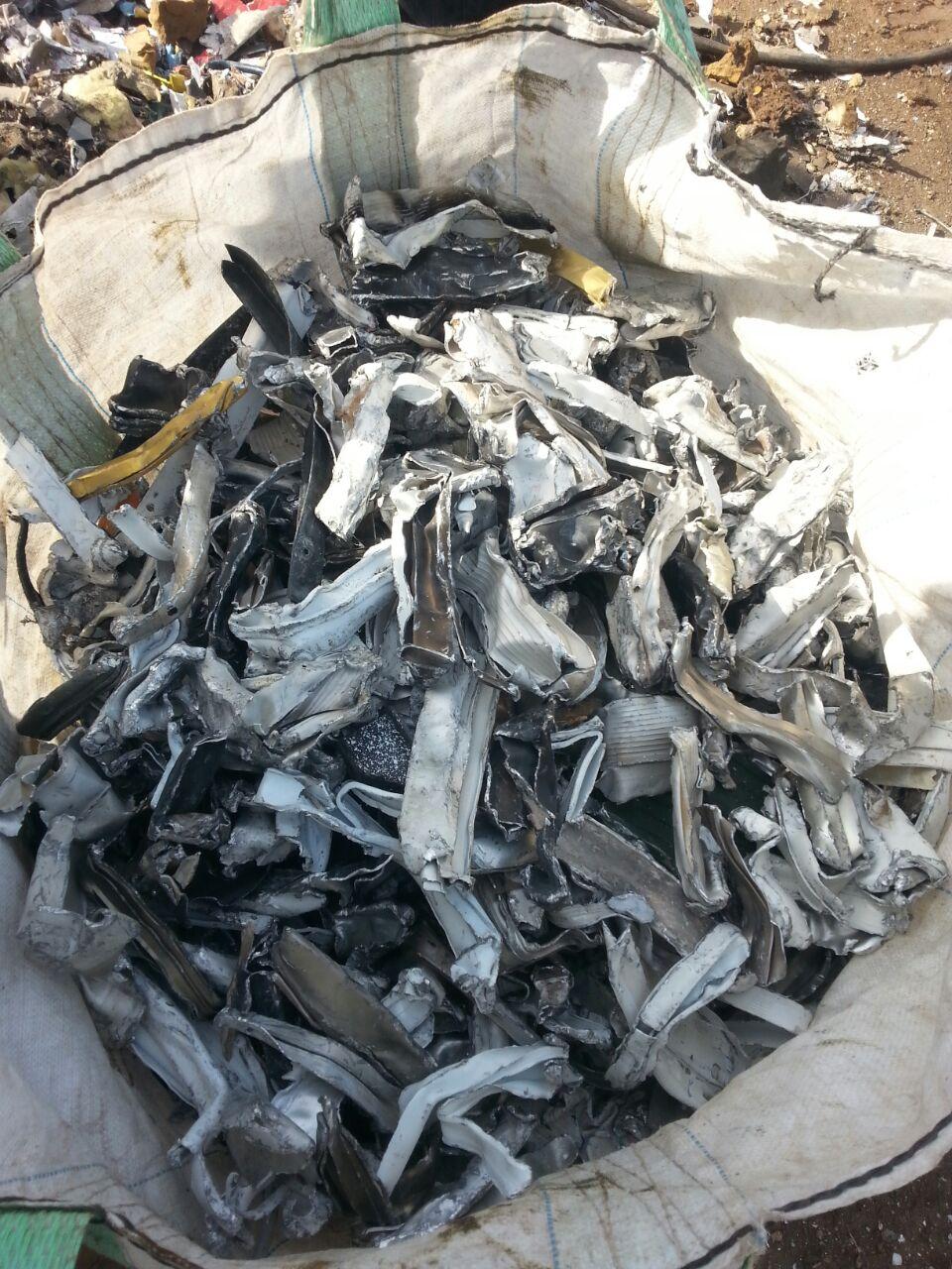 Insulated Aluminum Wire Scrap Scrap Offer | SCRAP REGISTER Trading ...